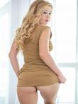Накрашенная модель Marianna Merkulova с красивой попкой, фото 2